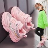 女童運動鞋春秋季2020年新款百搭中大童寶寶老爹鞋潮兒童運動鞋  聖誕節免運