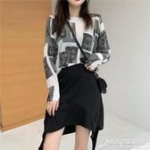 港風套裝女秋季寬鬆顯瘦長袖套頭拼色針織衫上衣百搭高腰不規則裙 時尚芭莎