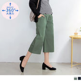 《MA0212》魔術360~高含棉壓摺立挺素面孕婦寬褲 OrangeBear