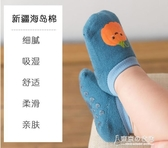 嬰兒襪子秋冬寶寶毛圈地板襪6-12個月男女童學步防滑襪1-3歲襪套【東京衣秀】