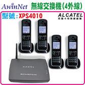 ALCATEL阿爾卡特DECT數位子母機無線總機 XPS4010