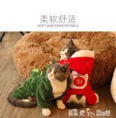 寵物衣服 寵物貓咪衣服秋裝秋冬小奶貓幼貓衣服英短小貓貓貓四腳衣狗狗 潔思米