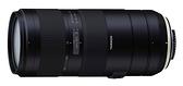 騰龍 Tamron 70-210mm F4 Di VC USD (A034) 輕巧望遠變焦鏡頭【公司貨】*10月份活動 回函贈好禮