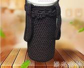 杯套 保溫杯套通用杯子保護防燙隔熱兒童水壺袋帶提繩 綠光森林