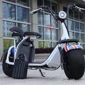 電動車電瓶車雙人電動自行車成人大寬胎兩輪滑板車鋰電 igo 喵小姐