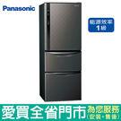 (1級能效)Panasonic國際468...