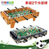 木質兒童桌上足球機台式桌面桌式足球玩具男孩大號成人娛樂機雙人ZMD 免運快速出貨