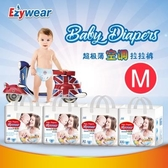 ezycare嬰幼兒拉拉褲M --6包【美國平行輸入特價中】