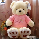 毛絨抱枕 抱抱熊泰迪熊毛絨玩具大熊貓公仔布娃娃超大號1.5米圣誕節禮物女 韓菲兒