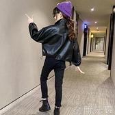 女童皮衣外套春秋裝新款中大童洋氣時髦短款兒童PU皮夾克上衣