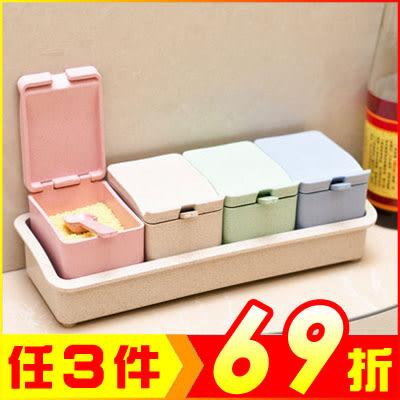 創意小麥秸稈四格調味盒 帶勺子調味罐【AE02685】