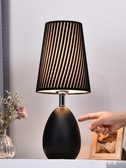 美式現代觸摸調光台燈臥室床頭燈客廳創意簡約北歐式遙控喂奶台燈.YYS 【快速出貨】