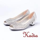 kadia.華麗水鑽鏤空造型魚口鞋(8505-85銀色)
