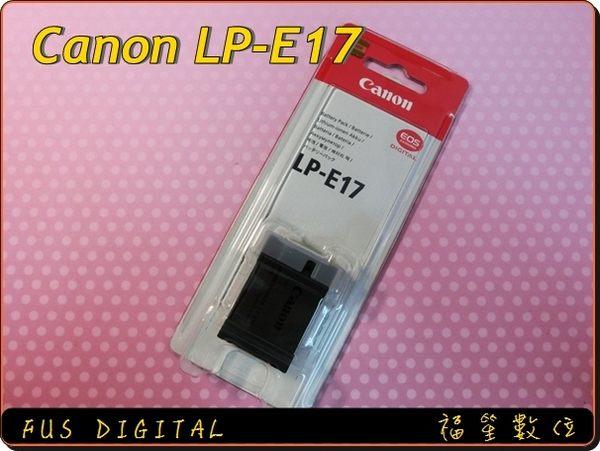 CANON LP-E17 LPE17 原廠盒裝電池 FOR EOS M3 M5 M6 750D 760D 800D 77D