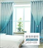 北歐韓式鏤空星星公主風夢幻漸變紗高精密全遮光窗簾布料抖音  小時光生活館