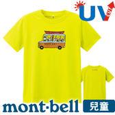 【Mont-Bell 日本 兒童 WIC.T K S BUS短袖排汗T恤《亮黃》】1114210/春夏款/休閒衫/短袖/T恤★滿額送