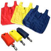 【客製化】 折疊購物袋 BagW460 x H560 x D60mm 尼龍袋100個含1色印刷  宣導品 禮贈品 HFPWP S1-01004