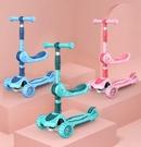 兒童滑板車 兒童滑板車3-6歲以上小孩踏板溜溜滑滑車單腳滑三合一可坐TW【快速出貨八折鉅惠】