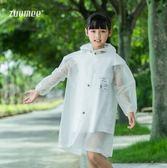 學生帶書包位環保EVA行走旅遊半透兒童雨衣yhs1379【123休閒館】