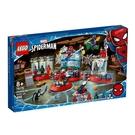 76175【LEGO 樂高積木】Marvel 漫威系列 - 蜘蛛人總部襲擊