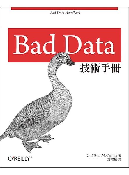 (二手書)Bad Data技術手冊