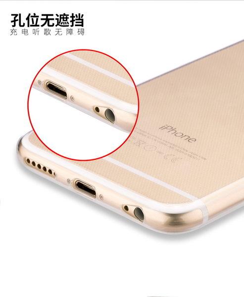 【2015213】Xiaomi 小米 Note 2 TPU 隱形超薄矽膠軟殼 透明殼 保護皮套殼 背蓋殼 小米Note2