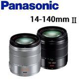 名揚數位 Panasonic LUMIX G VARIO 14-140mm F3.5-5.6 ASPH O.I.S. 二代 平行輸入  (一次付清)
