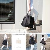 【創意品牌 invite.L】韓國正品空運!! 輕便休閒風 大收納袋 手提包 肩揹包 好收納 購物袋 手拿包