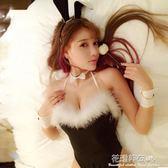 性感可愛兔女郎激情小胸套裝兔子裝緊身連體角色扮演制服情趣內衣·花漾美衣