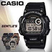 CASIO手錶專賣店 卡西歐 W-735H-1A 男錶 震動 電子數字 運動型 壓克力玻璃鏡面 橡膠錶帶