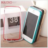 《不囉唆》5色IP5免螺絲金屬邊框 鋁合金/保護/手機殼/金屬/邊框/iphone(不挑色/款)【A278164】