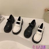 瑪麗珍女鞋jk日系復古英倫風小皮鞋厚底高跟白色單鞋春【公主日記】