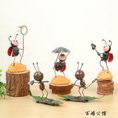鐵藝螞蟻工藝品創意臥室小擺件  百姓公館