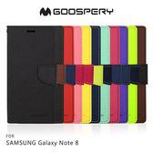 摩比小兔~GOOSPERY SAMSUNG Galaxy Note 8 雙色皮套FANCY 手機殼 保護殼