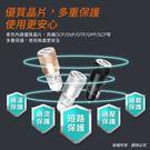 [哈GAME族]可刷卡 鈞嵐 aibo AF603 雙USB鋁合金車用充電器 3.1A USB*2 適用12/24V 快速有效率