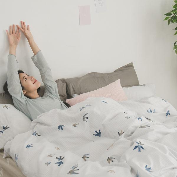 薄被套床包組-雙人【Flutter】ikea風格  100%精梳棉 純棉 翔仔居家