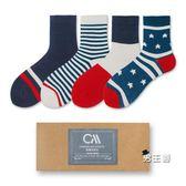 襪子長筒襪秋冬男士禮盒裝棉質中筒襪時尚潮男盒裝襪子送禮襪子棉襪(免運)