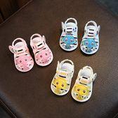 嬰兒鞋夏3-6-7-12個月寶寶軟底學步鞋男0-1歲嬰幼兒布涼鞋女夏天【端午節免運限時八折】