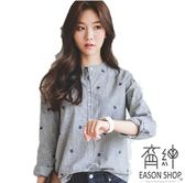EASON SHOP(GU5236)韓版小清新中山領條紋立領長袖襯衫樹葉刺繡顯瘦女上衣服棉麻感挺版文青風