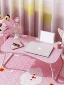 寢室用筆記本電腦桌床上小桌子可折疊懶人桌簡易學生宿舍寫字書桌LX新品