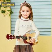 女童毛衣 巴拉巴拉童裝女童毛衣秋裝2018新款套頭小童寶寶針織衫兒童線衣女 珍妮寶貝