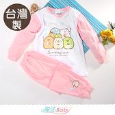 女童裝 台灣製角落小夥伴授權正版純棉薄長袖居家套裝 魔法Baby~k61442