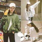 長袖棒球服開衫 韓版休閑短款夾克外套