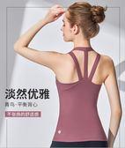 青鳥2019新款瑜伽服女跑步健身上衣顯瘦速干透氣含胸墊運動背心