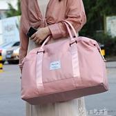大容量女士手提旅行包商務出差行李包穿拉桿包防水尼龍包 奇思妙想屋