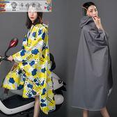 連身雨衣斗篷雨衣女士時尚成人雨披戶外徒步旅游長款雨衣電動車單人雨披【全館好康八折】