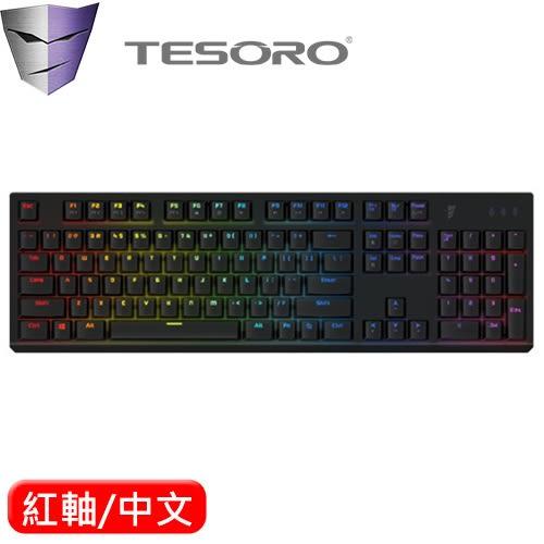 TESORO 鐵修羅 剋龍劍 Gram RGB 機械鍵盤 紅軸 黑 中文