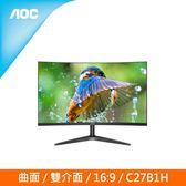 AOC C27B1H 27吋IPS寬螢幕