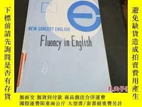 二手書博民逛書店《fluency罕見in english4》.Y135958