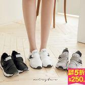 MIUSTAR 孔洞面料交叉扣帶休閒運動鞋(共3色,36-40)【NF3759ZP】預購